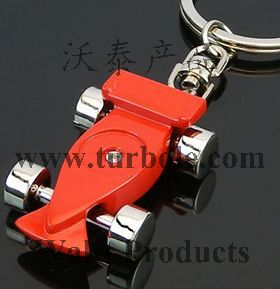 F1 Car Keychains