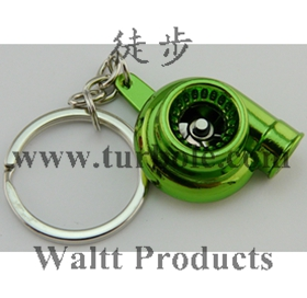 Turbo Keychains, Mini Turbo Keychains