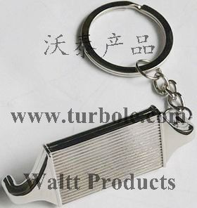 Inter Cooler Keychains, Intercooler Keychains